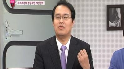 가정통신문 33화