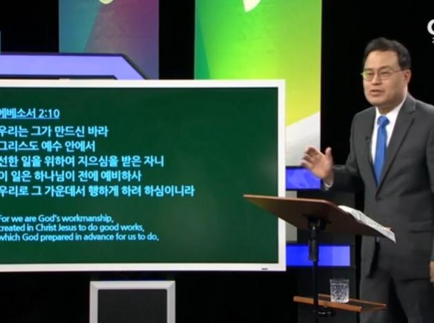 '하나님의 경영' 6강 하나님의 마침표