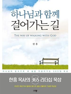 book_20191217.jpg