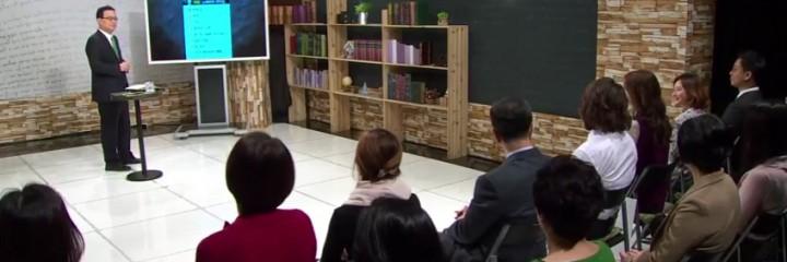 CTS 두란노 성경교실- 느헤미야 16강